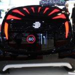 Geneva 2009 Edag_light_car