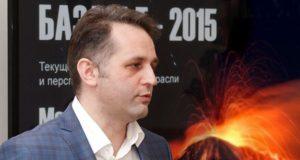 Генеральный директор ГК «Базальтовые проекты» Черных Максим Анатольевич