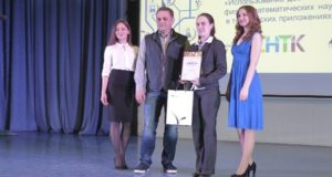 Basalt Projects and Moscow Polytech awarded winners of student conference and announced new competition