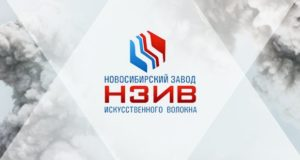 Novosibirsk Synthetic Fibers plant (Russia) intends to manufacture basalt fiber