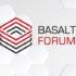 Завершается приём докладов на II Международный базальтовый форум