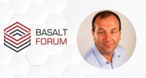 Представители региональной власти готовятся участвовать в Международном базальтовом Форуме
