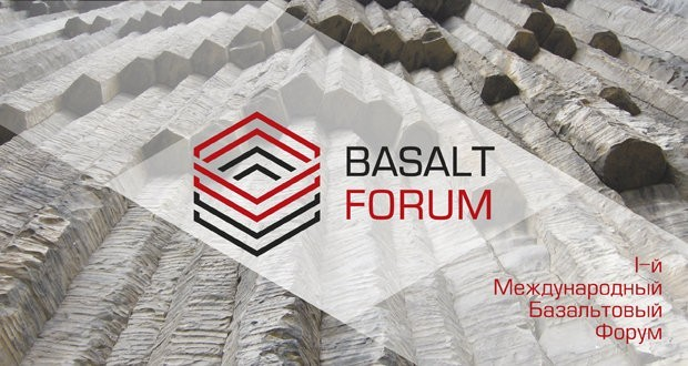 The 1st International Basalt Forum in Moscow