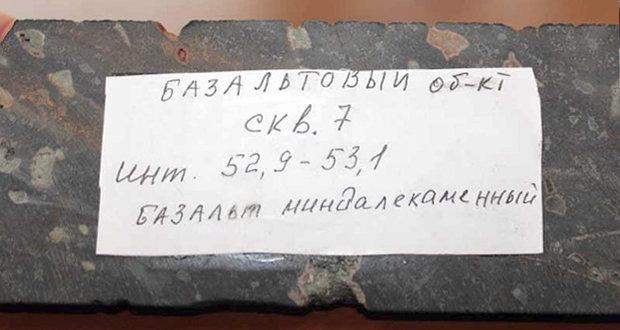 Геологи оценили мощность базальтового месторождения под Пинском