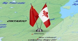 China invests in the manufacture of basalt insulation in Canada