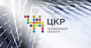 Челябинск может получить композитный кластер