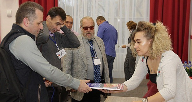 "JSC ""Basalt Projects"" and NGO ""Soyuzbazalt"" at the International scientific and practical conference in the city of Perm"