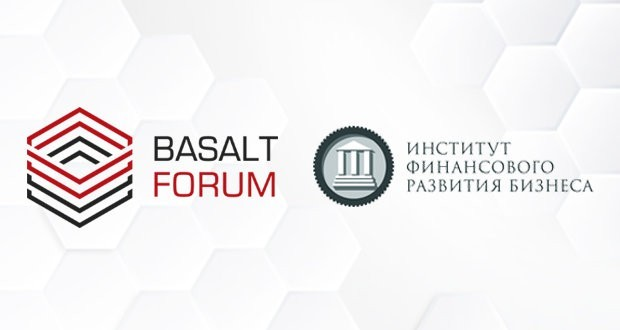 International Basalt Forum to consider the investment appeal of businesses