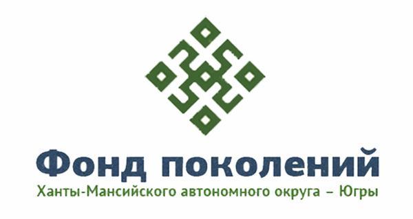 Generations_Fund_Yugra_basalt_today