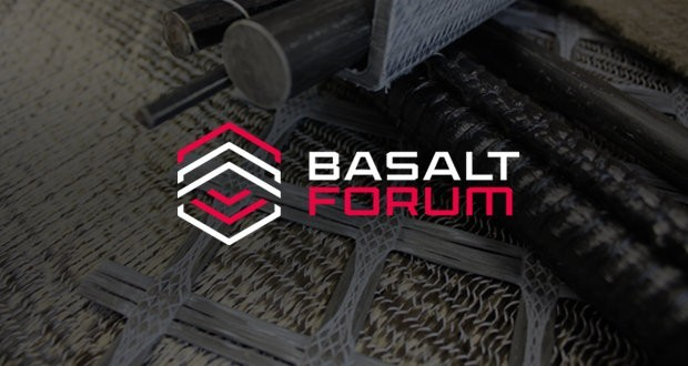 Topical catalogue of basalt fiber manufacturers is under development