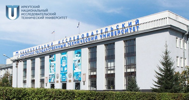 Irkutsk University (Russia) creates society to train young scientists and entrepreneurs