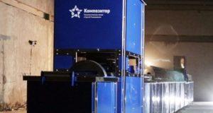 Завод «Композитор» осваивает новые производственные мощности