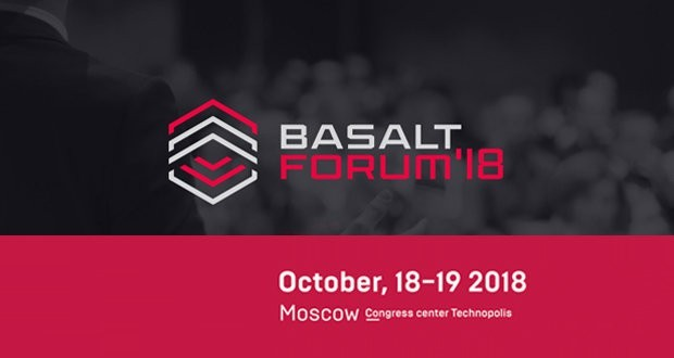 International Basalt Forum 2018: registration starts