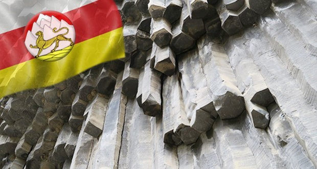 North Ossetia (Russia) to build a basalt manufacturing facility