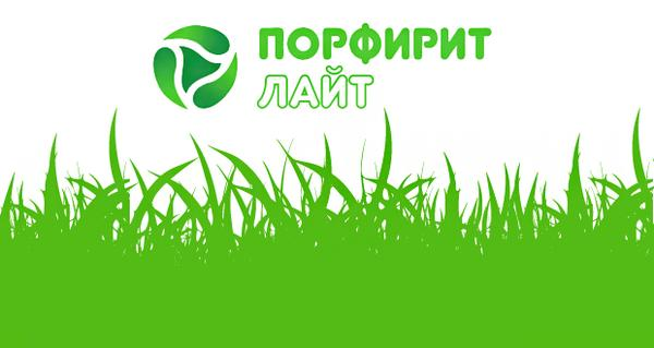 Porphyrite-Light (Russia) looking for strategic partner