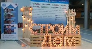 Trading House Russian Basalt participated in Stroim Dom exhibition