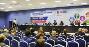 На базе композитного кластера Санкт-Петербурга планируют создать Центр компетенций