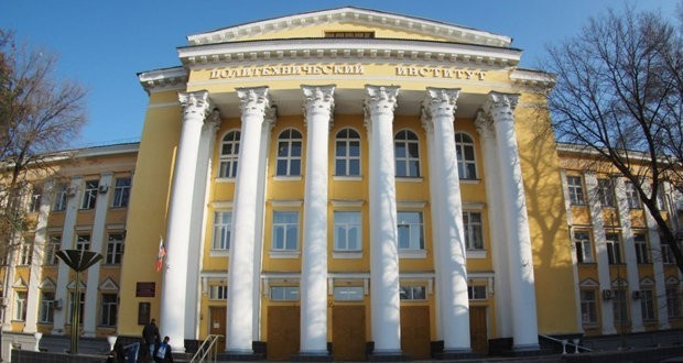 Voronezh University (Russia) to train professionals in composite manufacture