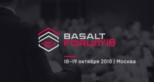 International Basalt Forum: dates announced