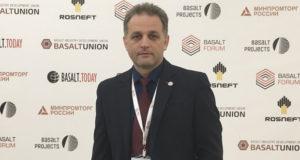 2nd International Basalt Forum: point of intersection