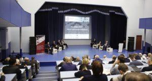 ІІ-й Международный базальтовый форум: точка пересечения