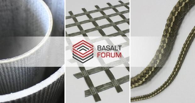 В рамках Международного базальтового Форума состоится выставка продукции из базальтового волокна