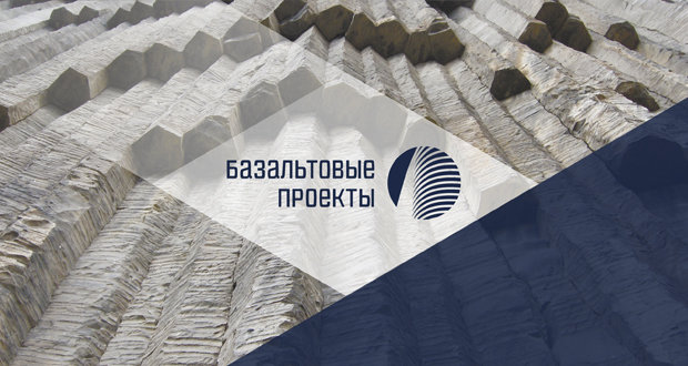 Basalt Projects Inc. plans to manufacture continuous basalt fiber at Moglino SEZ