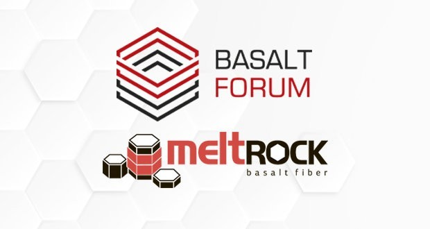 Продолжается активная регистрация на II-й Международный базальтовый Форум