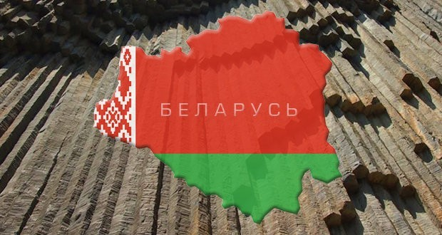 belarus_basalttoday