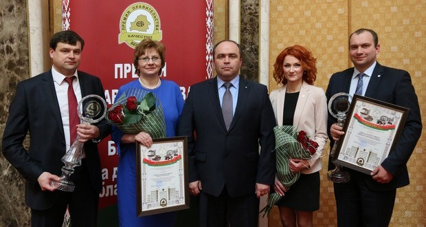 Belarus-based scientists scoop up award for research into basalt composites
