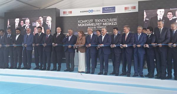 Турция создала Центр передового опыта композитных технологий с инвестициями $30 млн