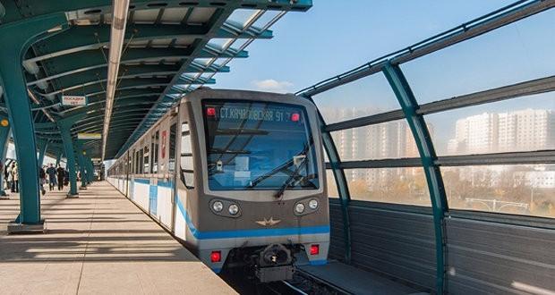 metro_basalttoday