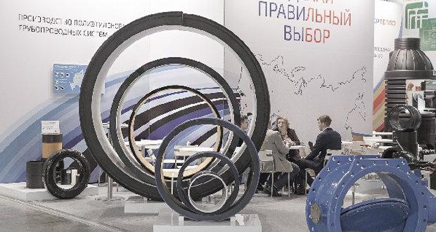 «Полипластик» показал базальтоволоконные трубы на Aquatherm Moscow 2018