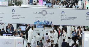 Ткани из базальтового волокна покажут на выставке в Абу-Даби