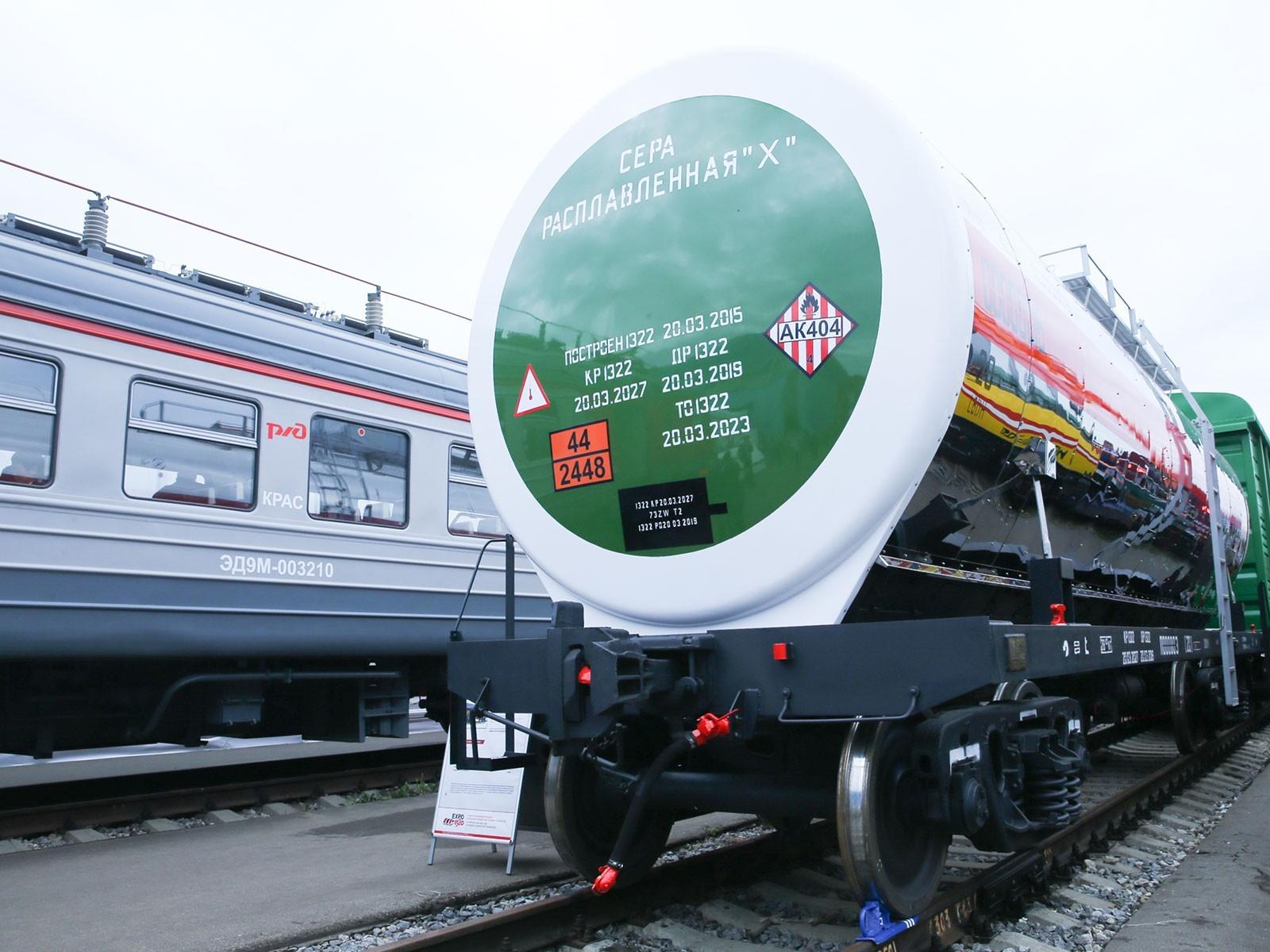 Вагон-цистерна для транспортировки расплавленной серы. Источник: Фотобанк V Международного железнодорожного салона техники и технологий EXPO 1520.