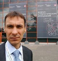 «Союзбазальт» принял участие в Форуме стратегических инициатив