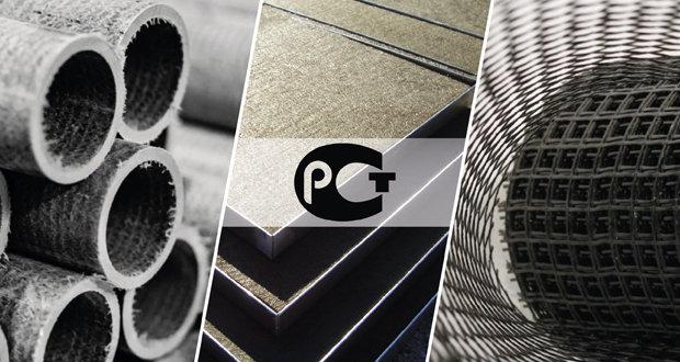 standard-polymer-composites-basalttoday