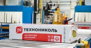 «ТехноНИКОЛЬ Дальний Восток» запустила поставки базальтовой ваты в Новую Зеландию
