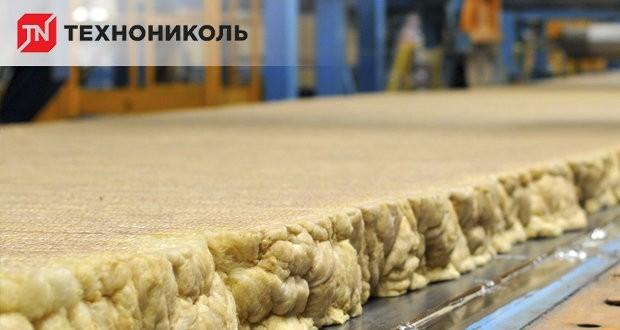 Завод каменной ваты в Юрге модернизировали за 150 млн. рублей