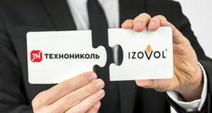ТехноНИКОЛЬ завершила поглощение производства каменной ваты IZOVOL