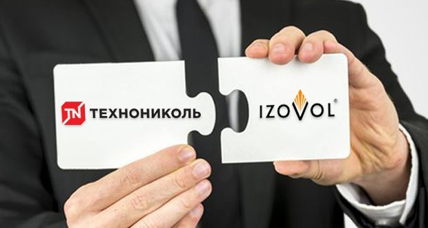 TechnoNICOL closed the acquisition of stone wool producer, part of IZOVOL group