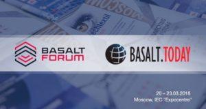Techtextil Russia — назначаем встречи