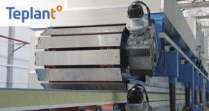 «Теплант» начал выпуск базальтоволоконной теплоизоляции для Крайнего Севера
